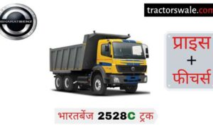 BharatBenz 2528C Price in India, Specs, Mileage 【Offers 2020】