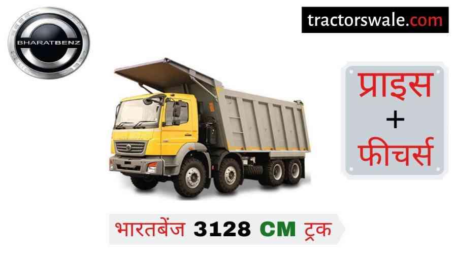 BharatBenz 3128 CM