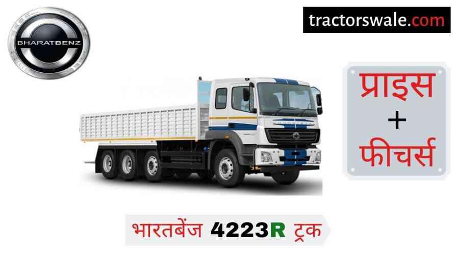 BharatBenz 4223R