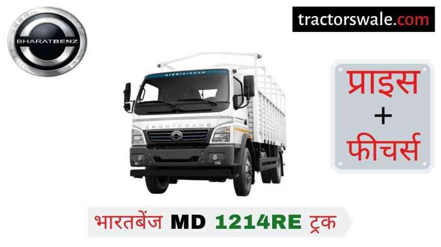 BharatBenz MD 1214RE