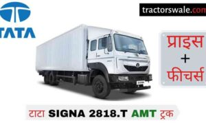 Tata Signa 2818.T AMT Price in India, Specs 【Offers 2020】