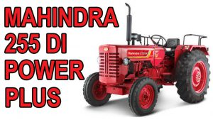 Mahindra 255 Di power plus tractors