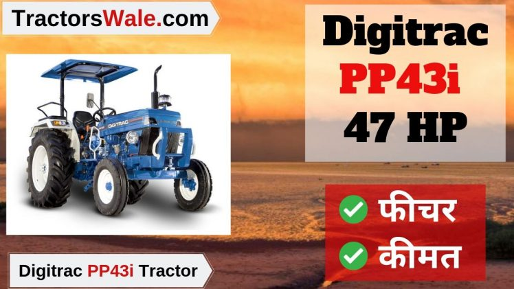 Digitrac PP43i Tractor Price 2019 Specification, Mileage Review India