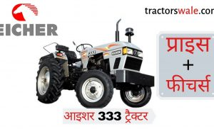 Eicher 333 Tractor Price Specifications Mileage overview – Eicher Tractors