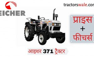 Eicher 371 Tractor Price Specifications Mileage overview – Eicher Tractors