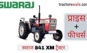Swaraj 841 XM Track Tractor price list specifications Mileage 2019