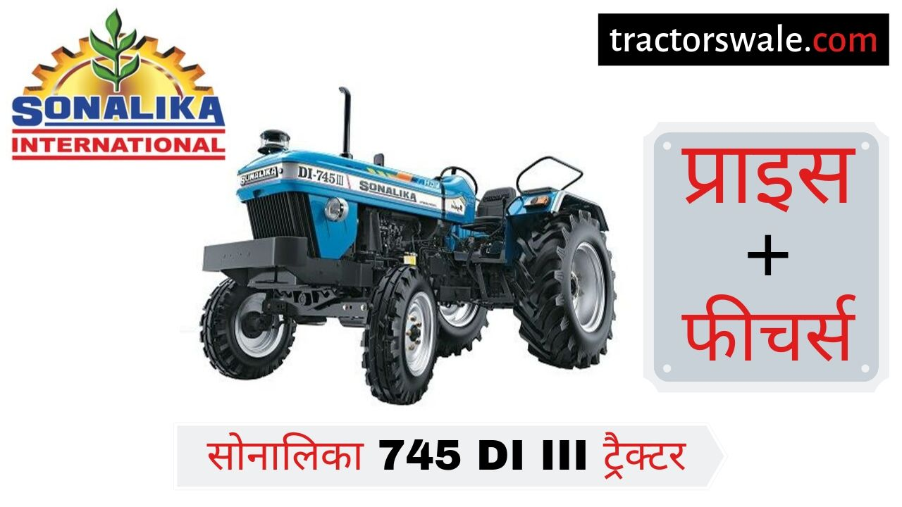 Sonalika 745 RX DI III SIKANDER Tractor Price Specifications Review Mileage
