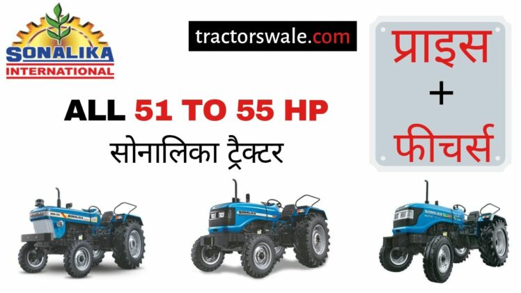 Sonalika 51 HP+ Tractors Price Specifications Mileage Overview