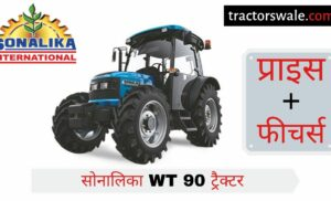 Sonalika Worldtrac 90 4WD Tractor Price Specifications Mileage