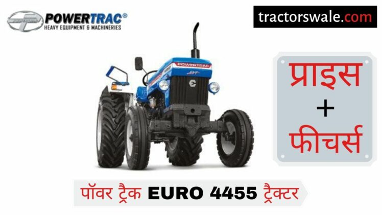 PowerTrac Euro 4455 tractor Price Mileage Specifications [2019]