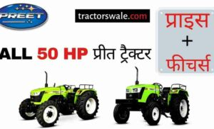 50 HP Preet Tractor Price Mileage Specifications Overview