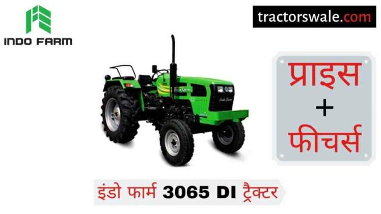 Indo Farm 3065 DI Tractor Price Specifications Mileage [2020]