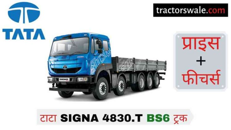 Tata Signa 4830.T BS6 Price in India, Specification – 2020