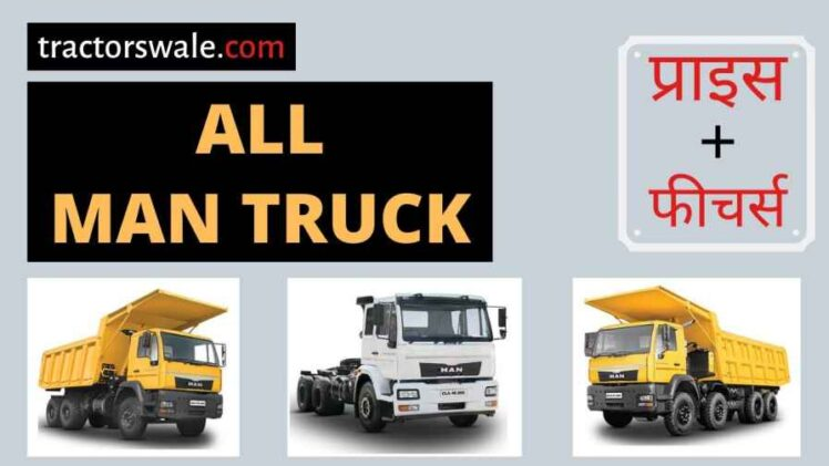 All MAN Trucks Price in India, Specs, Mileage   Offers 2020