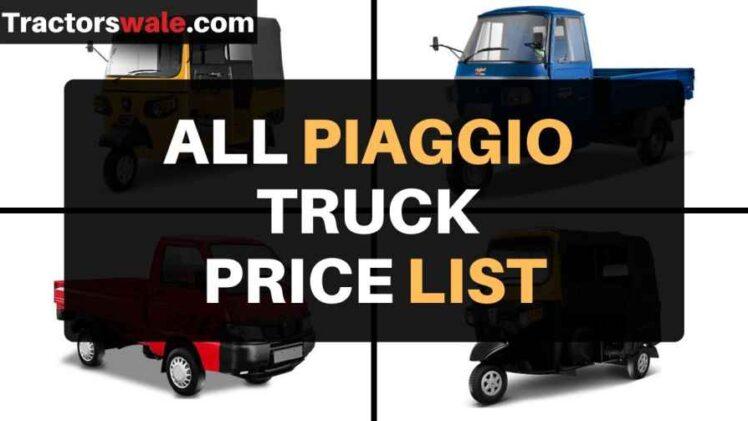 All Piaggio Trucks Price in India, Specs, Mileage | Offers 2020