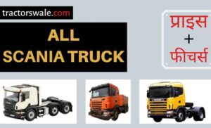 All Scania Trucks Price in India, Specs, Mileage | Offers 2020