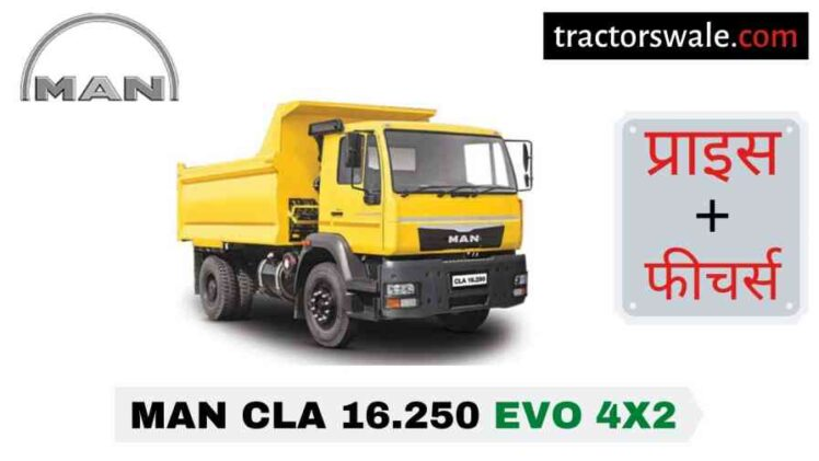 MAN CLA 16.250 EVO 4×2 Price in India, Specs, Mileage   2020