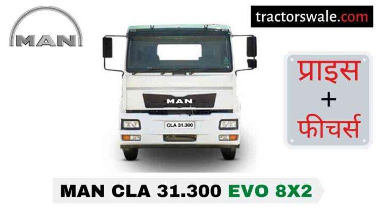 MAN CLA 31.300 EVO 8×2 Price in India, Specs, Mileage   2020