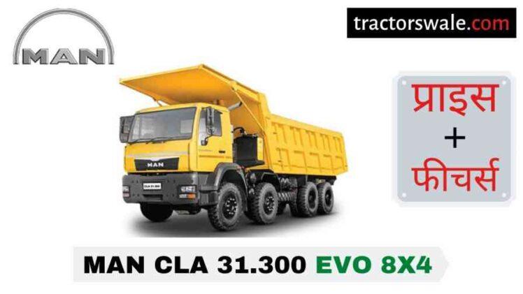 MAN CLA 31.300 EVO 8×4 Price in India, Specs, Mileage   2020