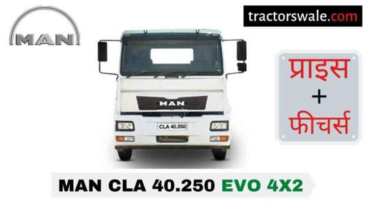 MAN CLA 40.250 EVO 4×2 Price in India, Specs, Mileage   2020