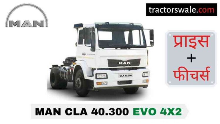 MAN CLA 40.300 EVO 4×2 Price in India, Specs, Mileage   2020