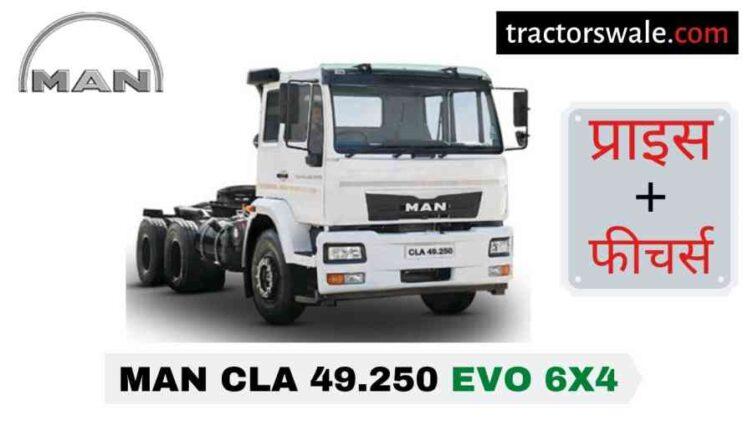 MAN CLA 49.250 EVO 6×4 Price in India, Specs, Mileage   2020
