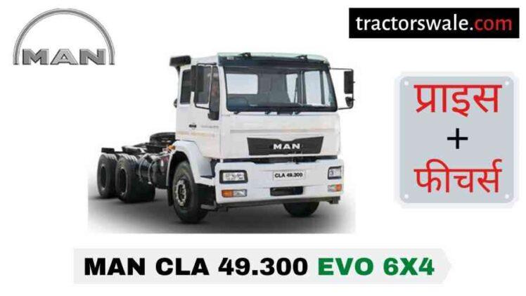 MAN CLA 49.300 EVO 6×4 Price in India, Specs, Mileage   2020
