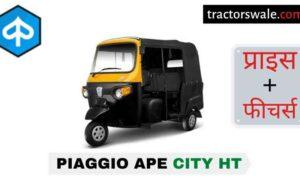 Piaggio Ape City HT Price, Specs, Mileage 【Offers 2020】