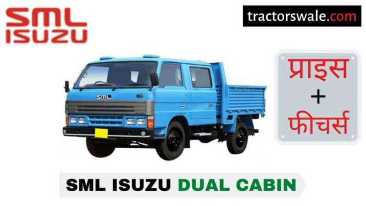 SML Isuzu Dual Cabin BS-IV Price in India, Specs, Mileage   2020