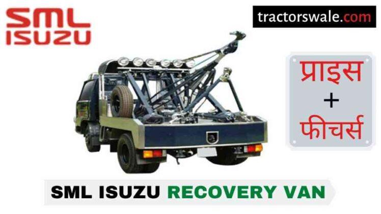 SML Isuzu Recovery Van BS-IV Price in India, Specs, Mileage   2020
