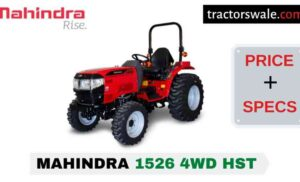 Mahindra 1526 4WD HST Tractor Price, Specs, Mileage | 2020